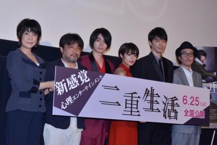 (左から)小池真理子氏、岸善幸監督、菅田将暉、門脇麦、長谷川博己、リリー・フランキー
