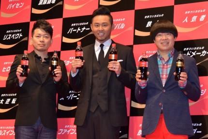 (左から)宮迫博之、北島康介氏、蛍原徹