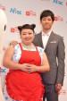 新CMで夫婦役を演じた渡辺直美(左)と西島秀俊