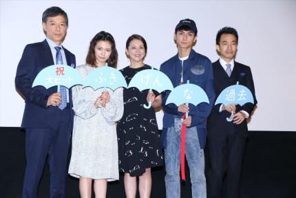 (左から)板尾創路、二階堂ふみ、小泉今日子、高良健吾、前田司郎監督