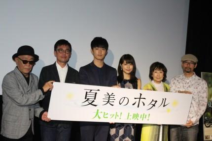 (左から)廣木隆一監督、光石研、工藤阿須加、有村架純、吉行和子、原作の森沢明夫氏