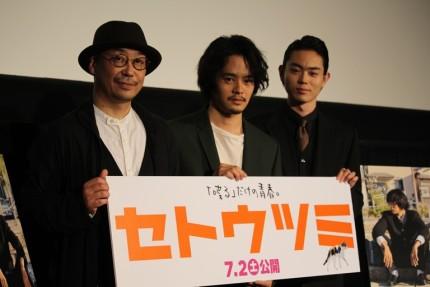 (左から)大森立嗣監督、池松壮亮、菅田将暉