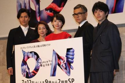 (左から)要潤、原田美枝子、波瑠、渡部篤郎、林遣都