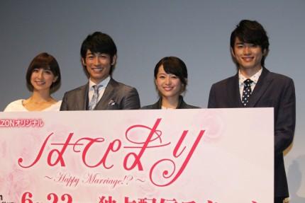 (左から)篠田麻里子、ディーン・フジオカ、清野菜名、白洲迅