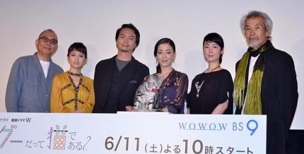 (左から)犬童一心監督、前田敦子、長塚圭史、宮沢りえ、グミちゃん、黒木華、田中泯