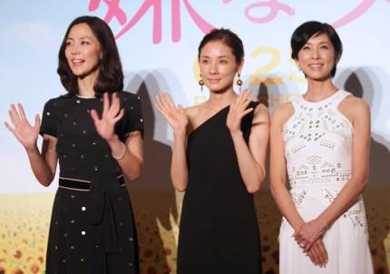 (左から)木村佳乃、吉田羊、黒木瞳監督