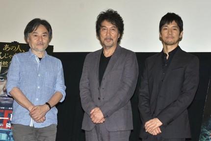 トークショーを行った(左から)黒沢清監督、役所広司、西島秀俊