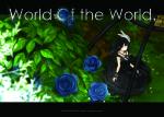 World Of the WORLD. (okmusic UP's)