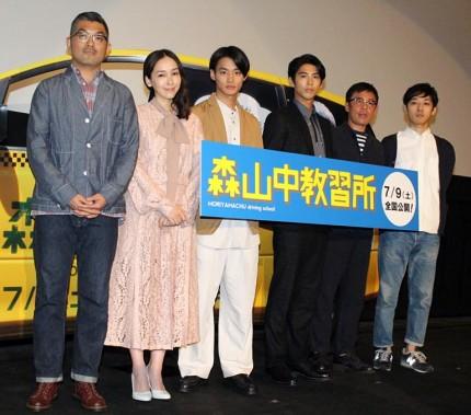 (左から)豊島圭介監督、麻生久美子、野村周平、賀来賢人、光石研、真造圭伍氏