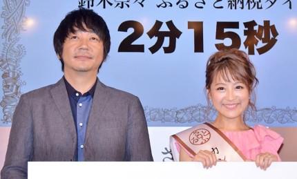 発表会に出席した(左から)大森南朋、鈴木奈々