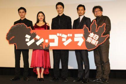 (左から)高良健吾、石原さとみ、長谷川博己、竹野内豊、樋口真嗣監督