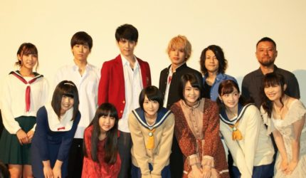 生駒里奈(前列左から三人目)ほか、初日舞台あいさつの登壇者一同