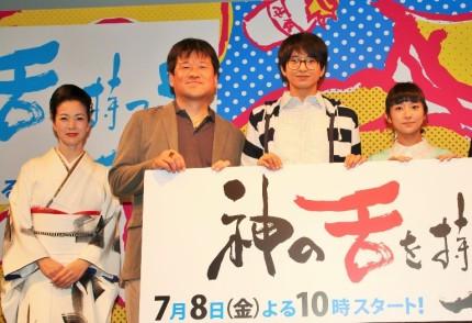 (左から)坂本冬美、佐藤二朗、向井理、木村文乃