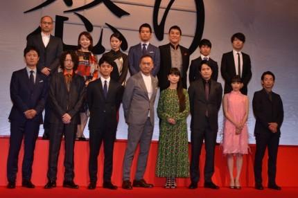 妻夫木聡、渡辺謙、広瀬すずらキャストが勢ぞろい