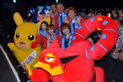(前列左から)ピカチュウ、松岡茉優、中川翔子、松本梨香、ボルケニオン、(後列左から)ゲッコウガ、湯山邦彦監督、あばれる君、山寺宏一