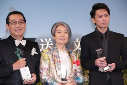 (左から)さだまさし、樹木希林、佐藤健