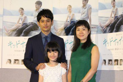 (左から)妻夫木聡、豊嶋花、角田光代氏