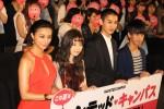 (左から)高橋メアリージュン、島崎遥香、大野拓朗、竹本聡志監督