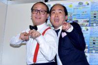 トレンディエンジェルのたかし(左)と斎藤司