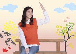 中島裕翔×新木優子 ごはんを食べることで恋を育てていく『僕らのごはんは明日で待ってる』公開日解禁 画像1