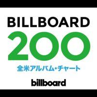 【米ビルボード・アルバム・チャート】勢い衰えず!ドレイクが11週目の首位をマーク、トウェンティ・ワン・パイロッツがTOP3圏内に再浮上 画像1