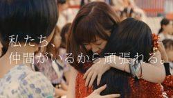 私たち、仲間がいるから頑張れる――第8回AKB48選抜総選挙の1日に密着「バイトル」新CM公開 画像1