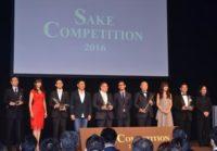 「SAKE COMPETITION 2016」表彰式の様子