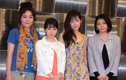 (左から)鈴木杏、志田未来、斉藤由貴、田畑智子