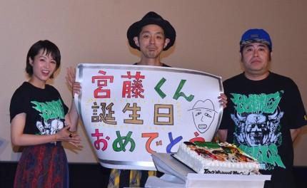 (左から)清野菜名、宮藤官九郎監督、皆川猿時