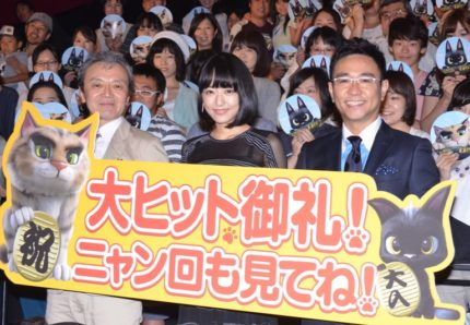 (左から)斉藤洋氏、井上真央、八嶋智人