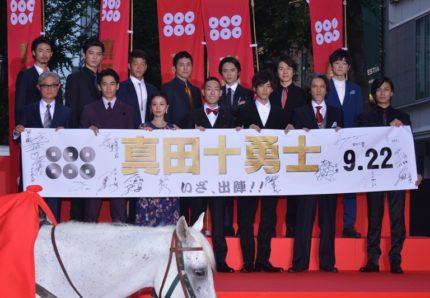 中村勘九郎、松坂桃李、大島優子、永山絢斗ら、キャストが勢ぞろい