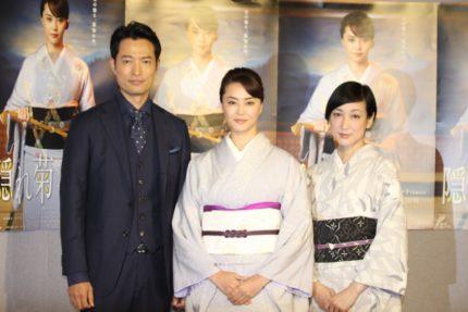 (左から)前川泰之、観月ありさ、緒川たまき