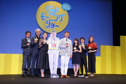 (左から)君塚良一監督、時任三郎、長澤まさみ、中井貴一、志田未来、濱田岳、吉田羊
