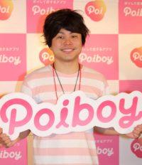 イベントで恋愛についてトークを展開した井上裕介