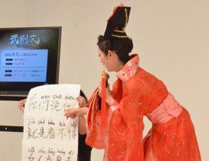 劇中のせりふを使った中国語講座も行った