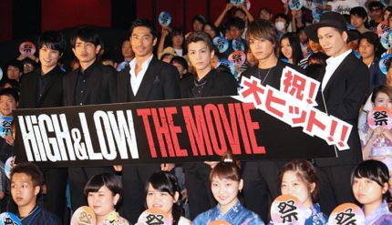 (左から)鈴木伸之、青柳翔、AKIRA、岩田剛典、TAKAHIRO、登坂広臣