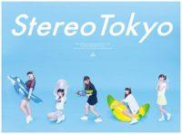 Stereo Tokyo、4曲入りEP『SUMMER』配信&8時間ノンストップのリリイベも 画像1