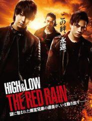 『HiGH&LOW』シリーズ第二弾に石黒賢、岩城滉一、飯島直子ら出演、主題歌&新ビジュアルも解禁 画像1