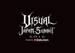 『VISUAL JAPAN SUMMIT 2016 Powered by Rakuten』ロゴ (okmusic UP's)