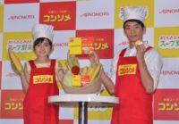イベントに出席した鈴木梨央(左)と入江陵介選手