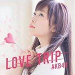 【先ヨミ速報】AKB48最新SG『LOVE TRIP/しあわせを分けなさい』129万枚超えで発進 画像1