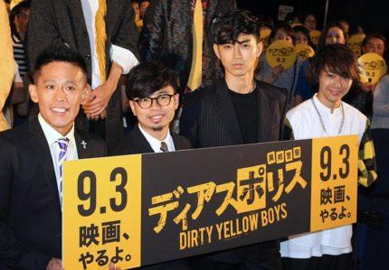 (前列左から)柳沢慎吾、浜野謙太、松田翔太、須賀健太、(後列左から)熊切和嘉監督、康芳夫、NOZOMU、木原勝利