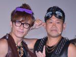 藤森慎吾(左)と宮川大輔