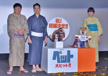 (左から)バナナマン、柴犬のまるちゃん、佐藤栞里