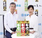 映画での初共演から50年目の節目を迎える渡哲也と吉永小百合