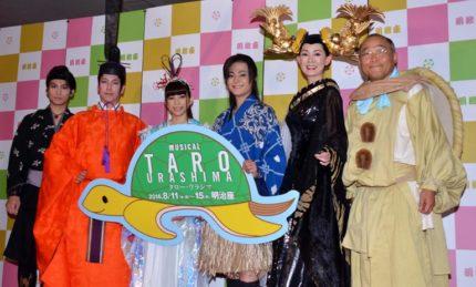(左から)崎本大海、和泉元彌、上原多香子、木村了、とよた真帆、斉藤暁