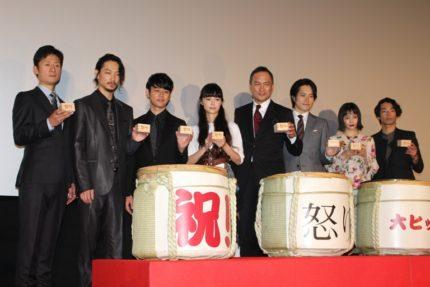 (左から)李相日監督、綾野剛、妻夫木聡、宮崎あおい、渡辺謙、松山ケンイチ、広瀬すず、森山未來
