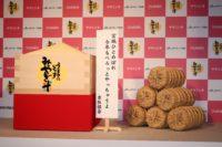 宮城米のビジュアルイメージ