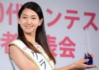 グランプリを受賞した是永瞳