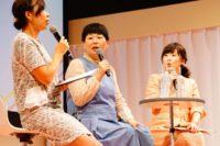 """""""子どもの将来に備えるお金""""をテーマにトークを展開した大島美幸(中央)"""